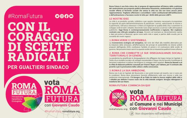 Roma Futura manifesto Con il coraggio di scelte radicali